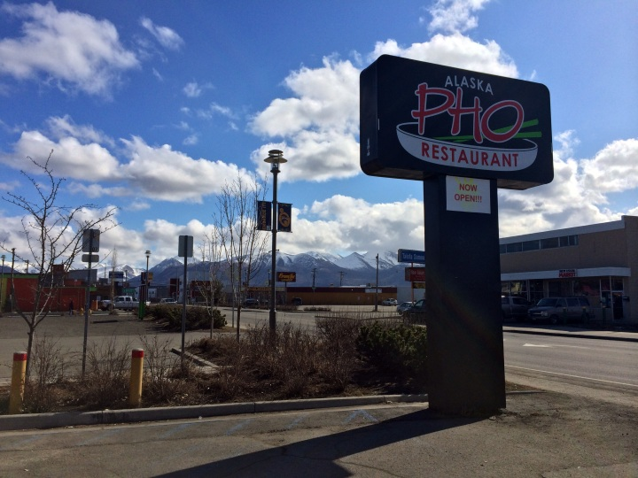 The sign remains, but the Alaska Pho Restaurant is long gone.